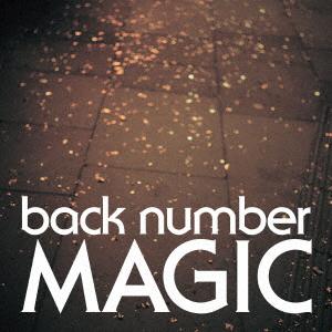【中古】MAGIC/back number