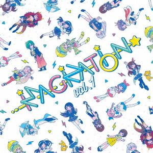 【中古】IMAGINATION vol.1(数量限定盤)/オムニバス