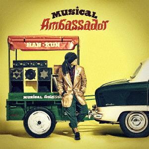 【中古】Musical Ambassador(初回限定盤)(DVD付)/HAN−KUN