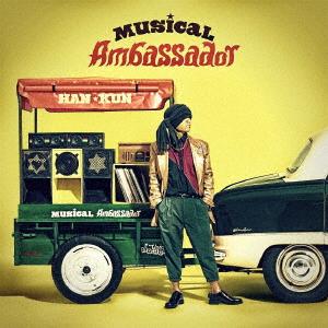 【中古】Musical Ambassador/HAN−KUN