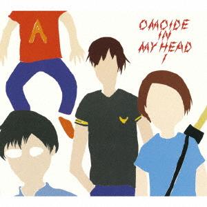 【中古】OMOIDE IN MY HEAD 1〜BEST&B−SIDES〜/NUMBER GIRL