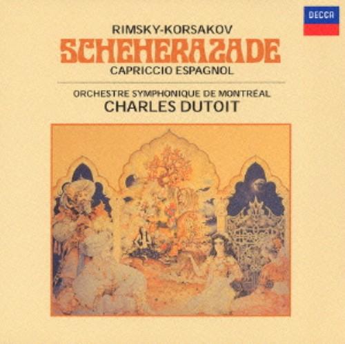 【中古】R.コルサコフ:交響組曲「シェエラザード」/デュトワ