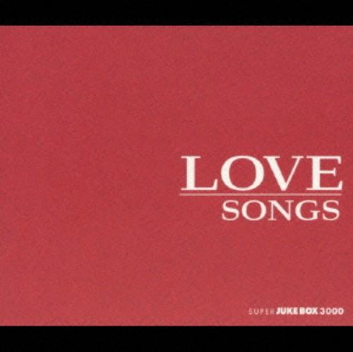 【中古】スーパー・ジューク・ボックス3000〜ラヴ・ソングス(初回限定盤)/オムニバス
