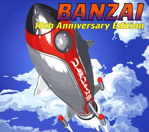 【中古】バンザイ〜10th Anniversary Edition〜(初回限定盤)(DVD付)/ウルフルズ