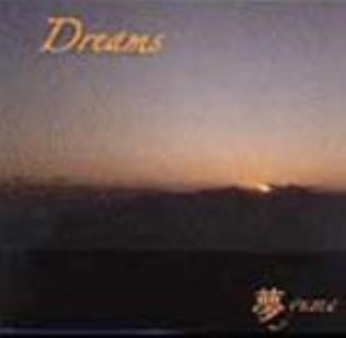 【中古】夢/Dreams/Dreams
