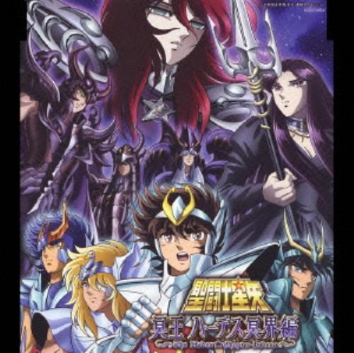 【中古】女神の戦士〜Pegasus Forever/Marina del ray