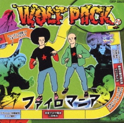 【中古】ファイロマニア/WOLF PACK