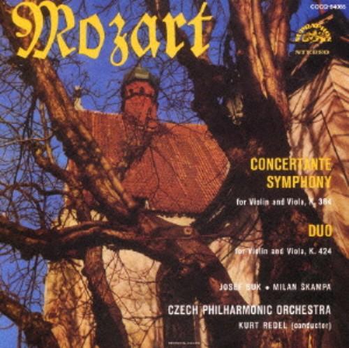 【中古】モーツァルト:ヴァイオリンとヴィオラのための協奏交響曲/スーク/シュカンパ