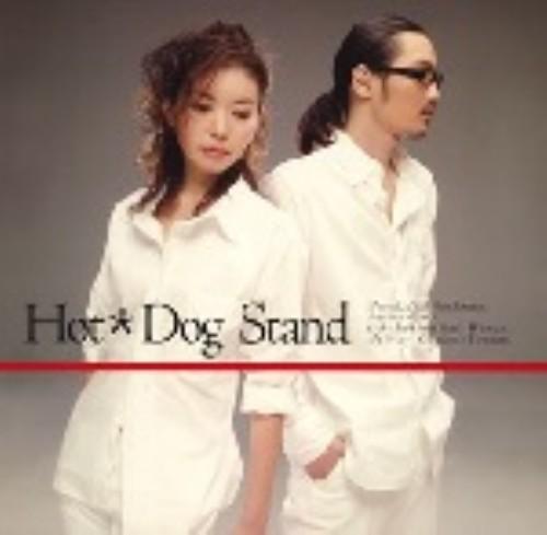 【中古】Stand/Hot Dog