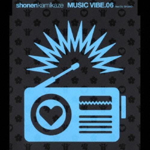 【中古】MUSIC VIBE(初回限定盤)/少年カミカゼ