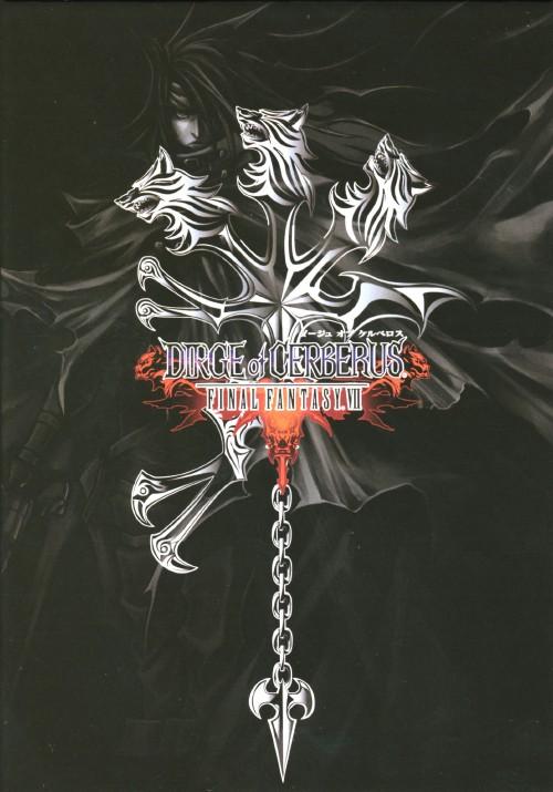 【中古】「DIRGE of CERBERUS−FINAL FANTASYVII−」Original Soundtrack(初回限定盤)/ゲームミュージック