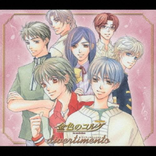 【中古】金色のコルダ〜divertimento〜(初回限定盤)/アニメ・サントラ