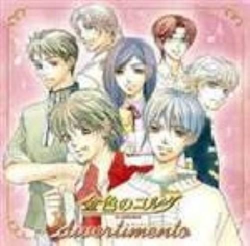 【中古】金色のコルダ〜divertimento〜/アニメ・サントラ