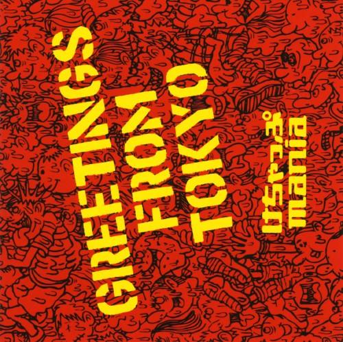 【中古】GREETINGS FROM TOKYO/ketchup mania
