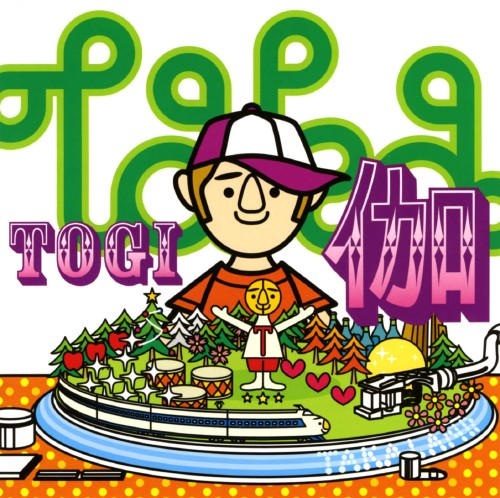 【中古】伽(TOGI)/TAKA