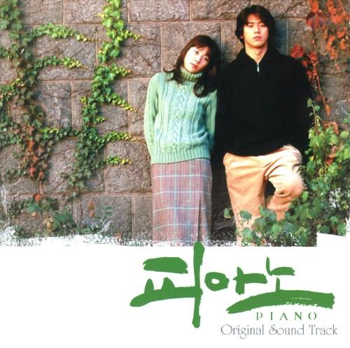 【中古】「ピアノ」オリジナル・サウンドトラック(DVD付)/TVサントラ