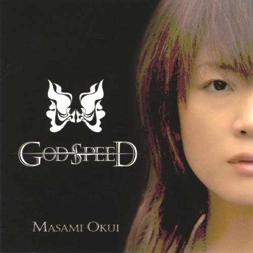 【中古】God Speed/奥井雅美
