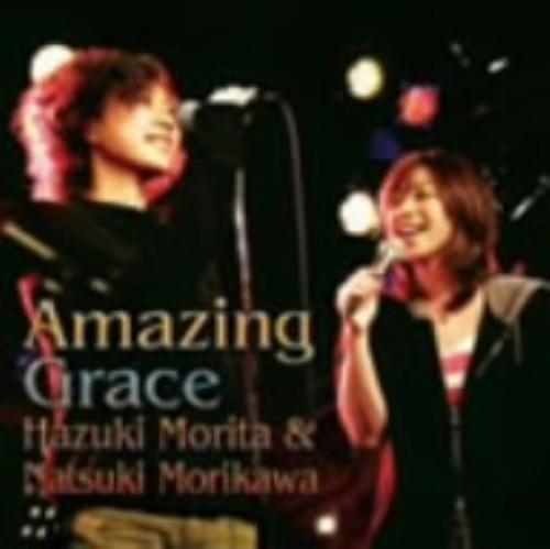 【中古】Amazing Grace(初回限定盤)/森田葉月&森川七月