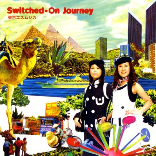【中古】Switched−On Journey/東京エスムジカ