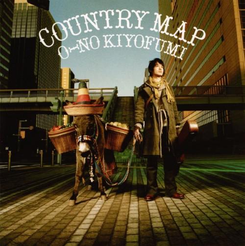 【中古】Country Map/オーノキヨフミ