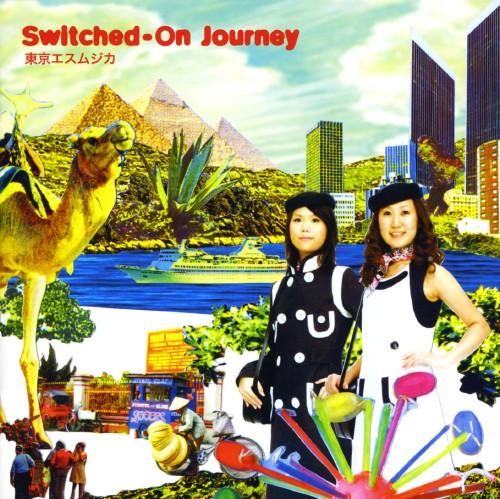 【中古】Switched−On Journey(初回限定盤)/東京エスムジカ