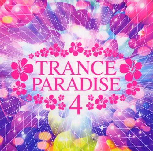 【中古】トランス・パラダイス 4/オムニバス