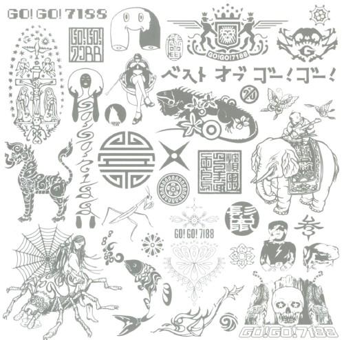 【中古】ベスト・オブ・ゴー!ゴー!(初回生産限定盤)/GO!GO!7188