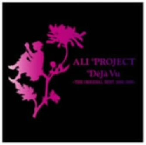 【中古】Deja Vu〜THE ORIGINAL BEST 1992−1995/ALI PROJECT