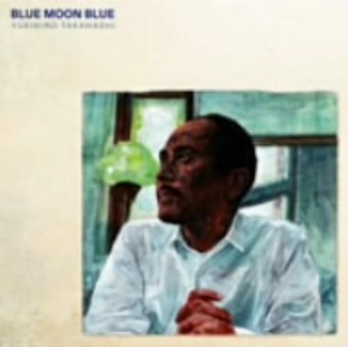 【中古】BLUE MOON BLUE/高橋幸宏