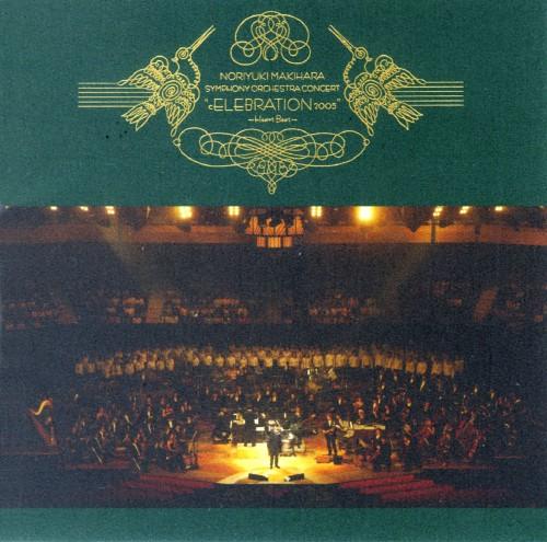 【中古】LIVE ALBUM CELEBRATION 2005〜Heart Beat〜/槇原敬之