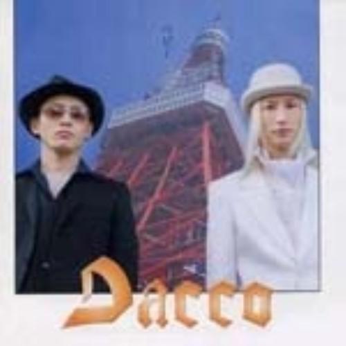 【中古】ベビー/Dacco