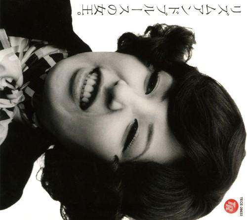 【中古】リズム&ブルースの女王/和田アキ子