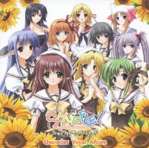 【中古】PS2ゲーム「SHUFFLE!オン・ザ・ステージ」ボーカルアルバム/アニメ・サントラ