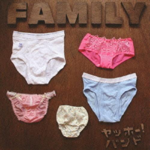 【中古】FAMILY/やっほー!バンド