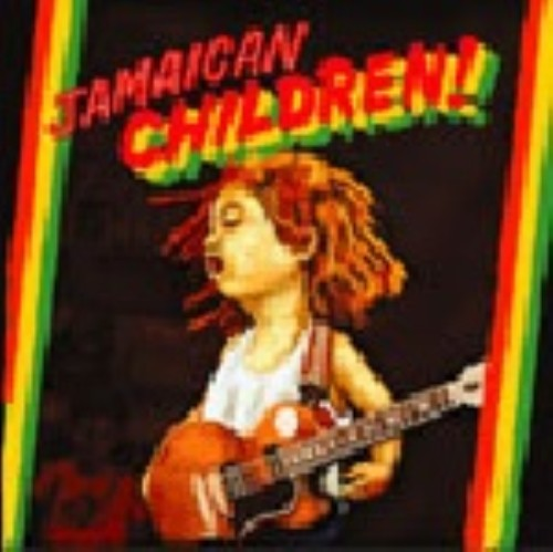 【中古】JAMAICAN CHILDREN!/オムニバス