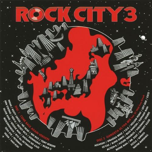 【中古】ROCK CITY(3)/オムニバス