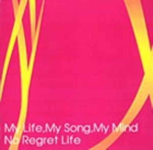 【中古】My Life,My Song/No Regret Life