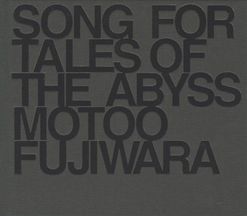 【中古】SONG FOR TALES OF THE ABYSS/MOTOO FUJIWARA