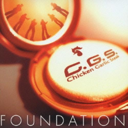 【中古】Foundation/チキン・ガーリック・ステーキ