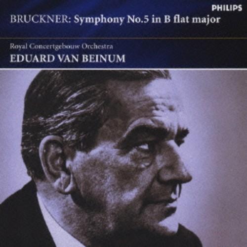 【中古】ブルックナー:交響曲第5番/ベイヌム