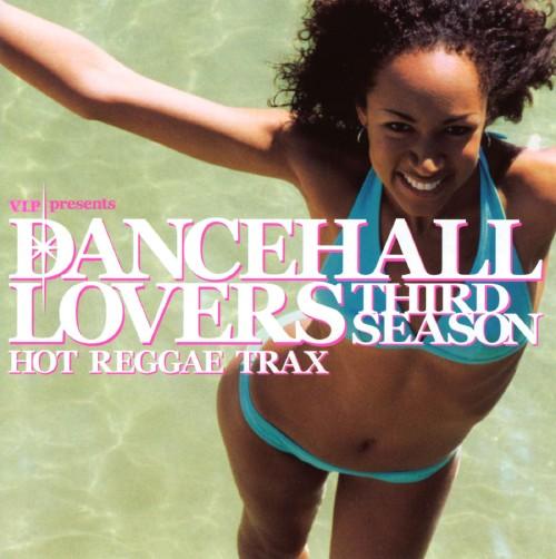 【中古】ダンスホール・ラヴァーズ・サード・シーズン Hot Reggae Trax/オムニバス