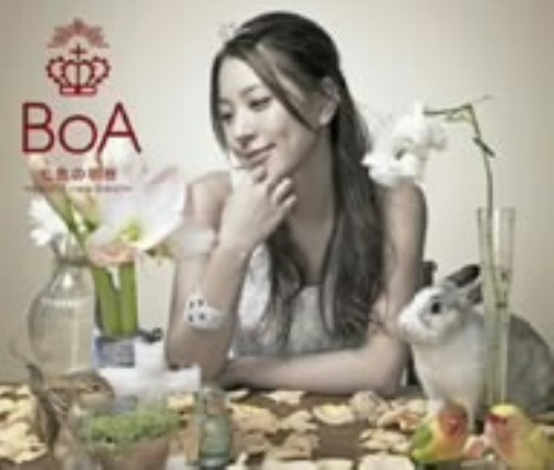 【中古】七色の明日〜brand new beat〜/Your Color/BoA