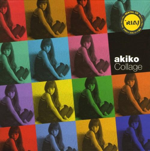 【中古】Collage:2001−2005〜ベスト・オブ・akiko/akiko