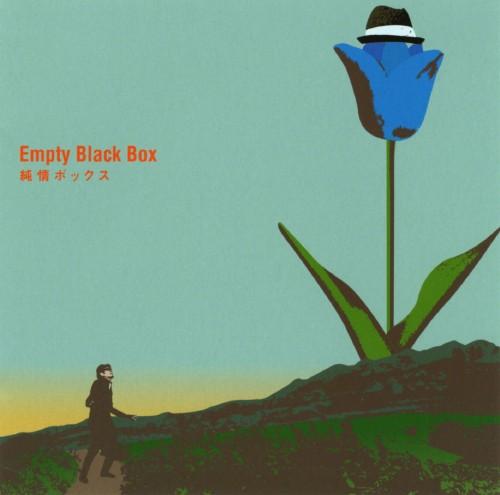 【中古】純情ボックス/Empty Black Box