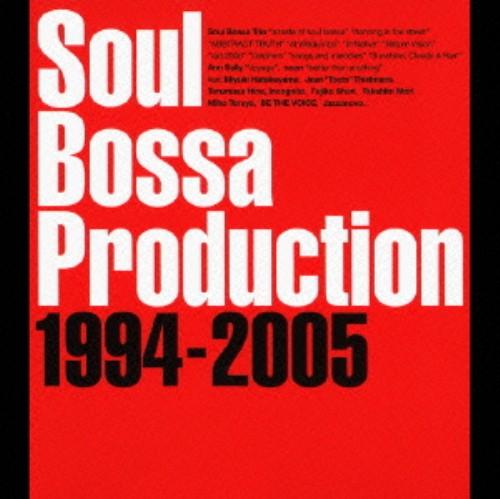 【中古】Soul Bossa Production 1994−2005/オムニバス