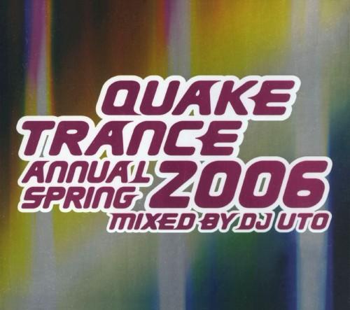 【中古】QUAKE TRANCE ANNUAL SPRING 2006/オムニバス