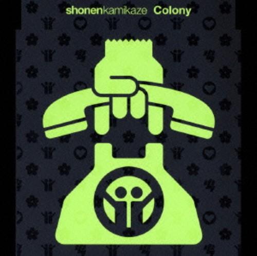 【中古】Colony(初回限定盤)/少年カミカゼ