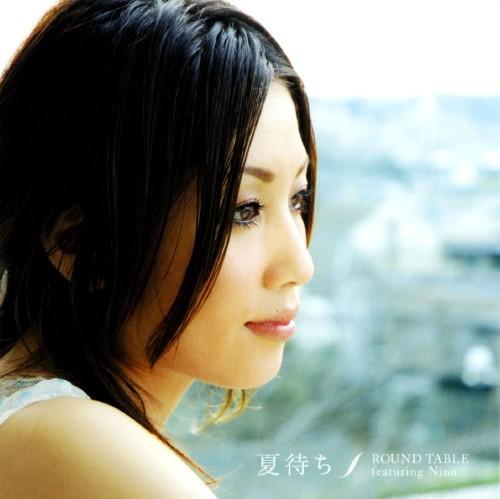 【中古】夏待ち/ROUND TABLE feat.Nino