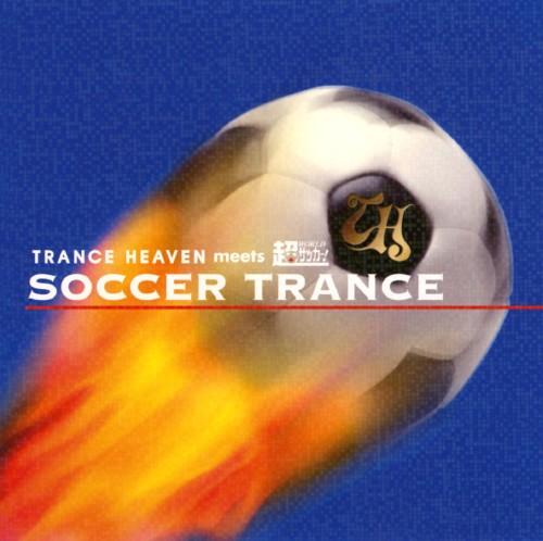 【中古】TRANCE HEAVEN meets 超ワールドサッカー SOCCER TRANCE/オムニバス