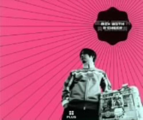 【中古】Mix with a cheer/Shin Nishimura